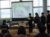 学校飼育動物体験発表